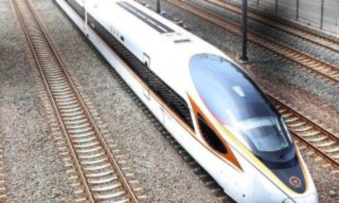 Saatte 350 kilometre hız yapan sürücüsüz tren sefere başladı DÜNYANIN UÇAKLARA KAFA TUTAN EN HIZLI 5 TRENİ – YOUTUBE