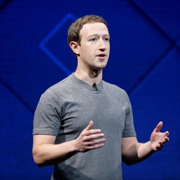 Facebook, koronavirüsü takip eden bir proje başlatacak