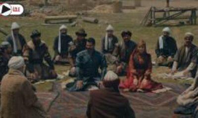 Osman Bey ve Bala Hatun Evlenir