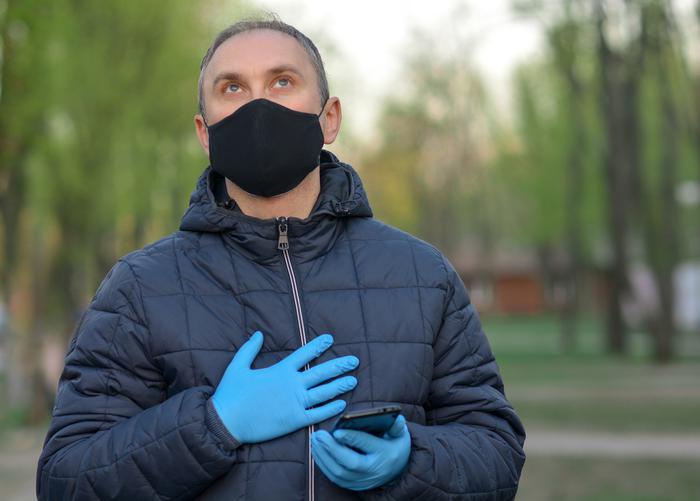 Siyah maske corona virüse karşı koruyucu mu? (Siyah maskenin...