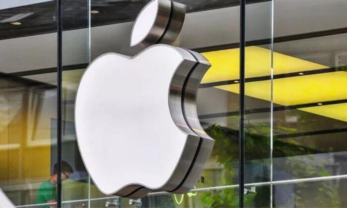 Apple'dan yeni abonelik sistemi: Apple One