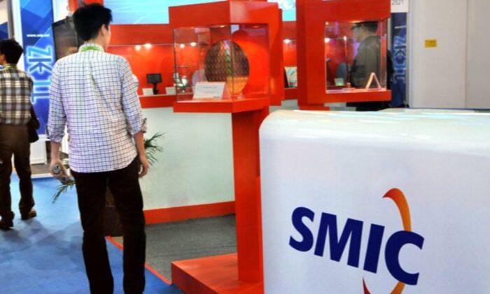 Donald Trump, Çin'in en büyük yonga üreticisi SMIC'i yasakladı