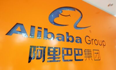 E-ticaret devi Alibaba'nın yüz tanıma sisteminde, Uygur Türklerini tanımlayan kod