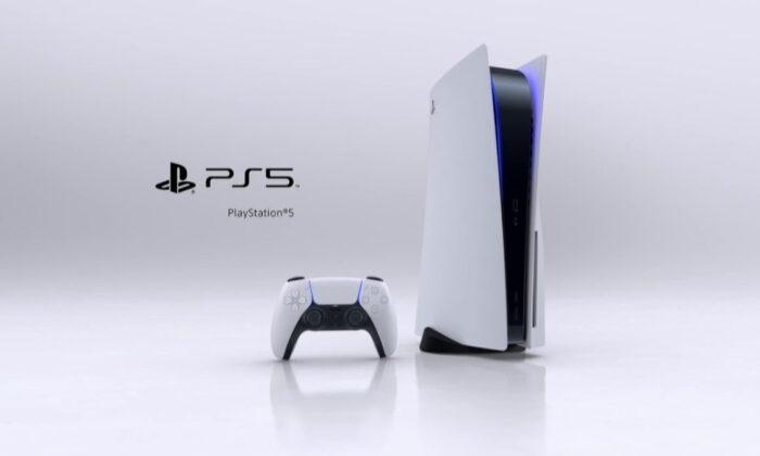 PlayStation 5'in dijital sürümü yakında Türkiye'ye geliyor