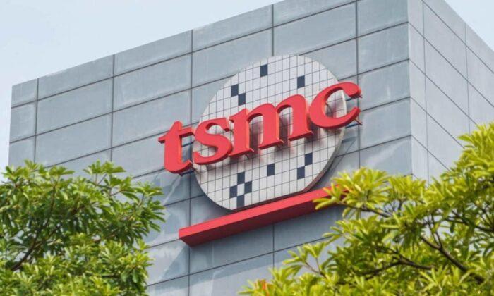 TSMC'den korkutan açıklama: Çip krizi gelecek yıl da sürecek