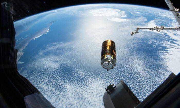 Japonya, uzay operasyon filosunu genişletiyor