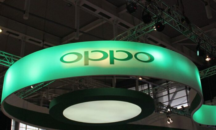 OPPO, kendi elektrikli otomobilini üretecek